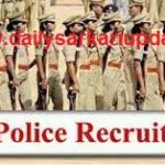 UP Police Sub Inspector SI Recruitment 2021 (Date Extended)