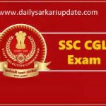 SSC CGL Graduate Level 2018 Final Result with Marks 2021