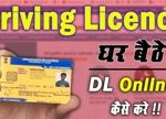 Driving Licence Online Apply In Bihar 2021 full best process
