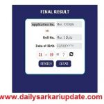 MPPEB Group 5 Various Post Result 2021 All The Best