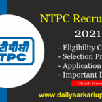 NTPC Executive Trainee Online New Best Form 2021