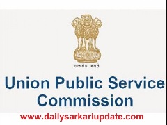 UPSC Engineering Services