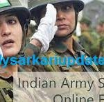 Army Soldier GD Online Best Form 2021