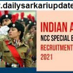 Indian Army NCC Recruitment 2021 | Indian Army NCC Special Entry Online Apply best update