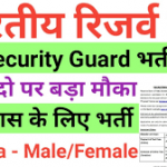 RBI Security Guard Result 2021 Released best of luck