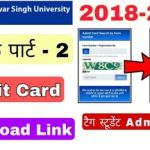 VKSU UG Part 2 Exam Admit Card & Assignment Question 2021 Download (Session 2018-2021)