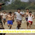 Army Rally Varanasi (UP) Online Form 2021 Best Of Luck