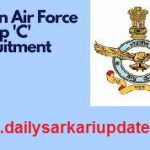 Indian Air Force Group C Recruitment 2021 | Indian Air Force Group C Civilian Offline Form 2021