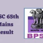 BPSC 65th Mains Result 2020 best of luck