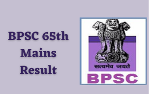 BPSC 65th Mains Result