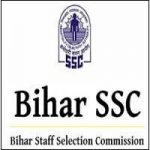 Bihar Staff Selection Commission 10+2 Inter Level Various Post Mains Result, Typing Test Date 2021 ALL THE BEST