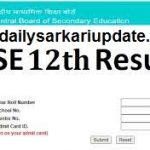 CBSE 12th And BSEB 10th Marksheet Download 2021 And BSEB 10th Marksheet