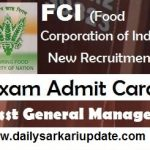 FCI Various Post Admit Card 2021 for 89 Post best update