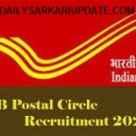 India Post West Bengal GDS 2021 Online Form