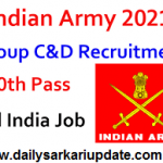 Indian Army Group C Offline Form 2021