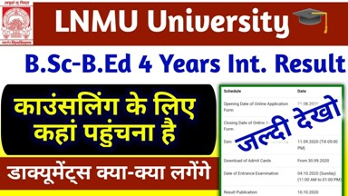 LNMU 4 Years BA-BEd And BSc-BEd Admission