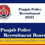 Punjab Police Constable (IA / IC) Online Form 2021