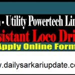 Utility Powertech Limited Recruitment 2021 for Assistant Loco Driver Trainee Posts best iti job