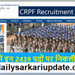 CRPF Recruitment 2021 Apply For The Post Of 2439 best for defence