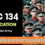 Indian Army TGC 134 Online Form 2021