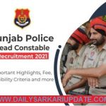 Punjab Head Constable (IC) Online Form 2021