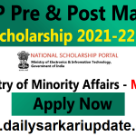 Scholarship Online Post Matric And NSP Pre Form 2021: जल्दी करे आवेदन best of all