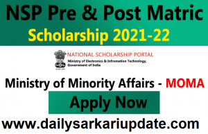 Scholarship Online Post Matric And NSP Pre Form