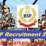 BSF Constable Recruitment 2021 Apply Online