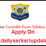 HP Police Constable Online Male / Female Online Form 2021