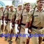 Punjab Police Constable (Technical & SSC) Online Form 2021