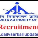 Airport Authority Of India Apprentice Online Form 2021