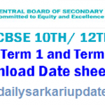 CBSE Board Class X, XII Date Sheet (Time Table) 2021-22 (Released)