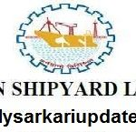 Cochin Shipyard Limited Executive Trainee Online Form 2021