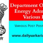 Department Of Atomic Energy Various Post Online Form 2021
