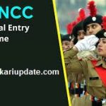 Indian Army NCC 51 Special Entry Online Form 2021
