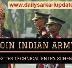 Indian Army TES 46 Recruitment 2021 – Apply Online for Technical Entry Scheme @joinindianarmy.nic.in