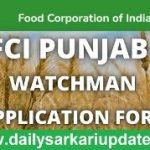 Food Corporation Limited Watchman Online Form 2021