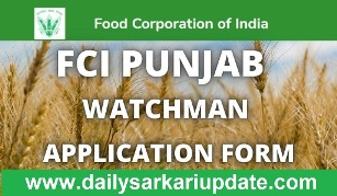 Food Corporation Limited Watchman